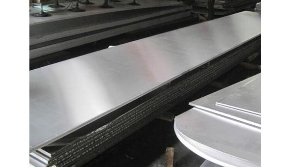 5083 5086 Lamina De Aluminio