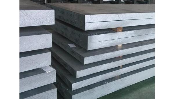 Placa de aluminio hacer barco - Placa de aluminio ...
