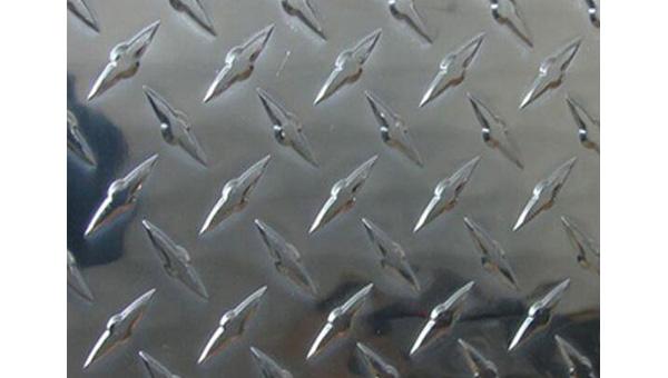 Placa diamante de aluminio haomei aluminio - Placa de aluminio ...